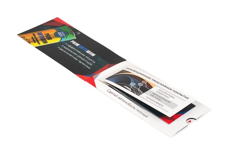 печать промо буклетов для автосалона