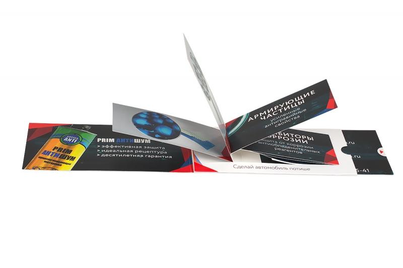 изготовление рекламных буклетов для автосалонов
