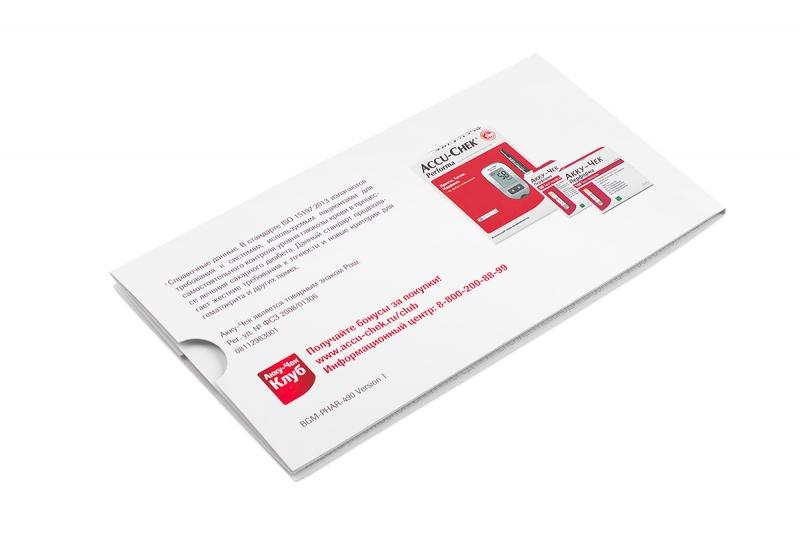 дизайн и изготовление рекламных буклетов