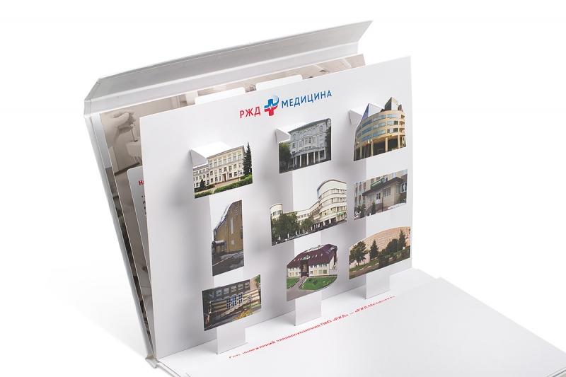 pop up открытки и презентационный книги