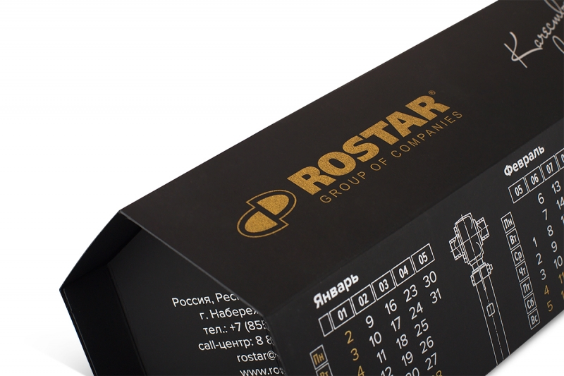 изготовление настольных календарей москва