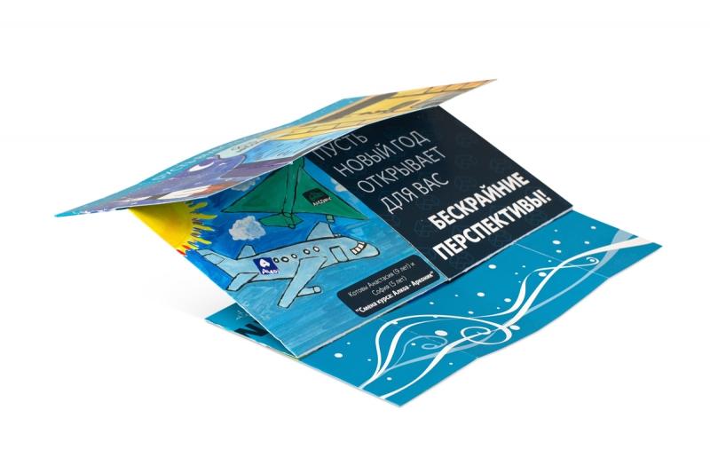 объемная открытка для мероприятия