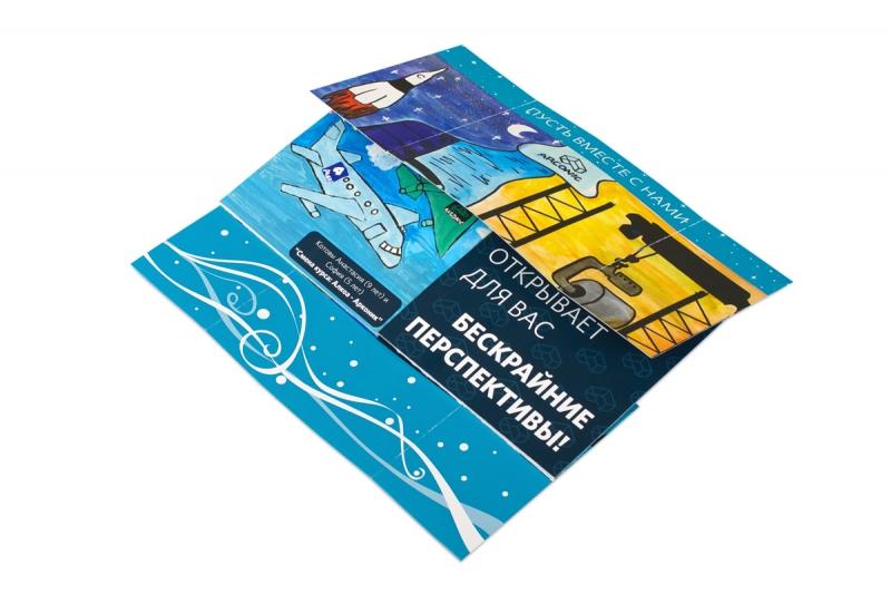 объемная открытка на заказ большим тиражом