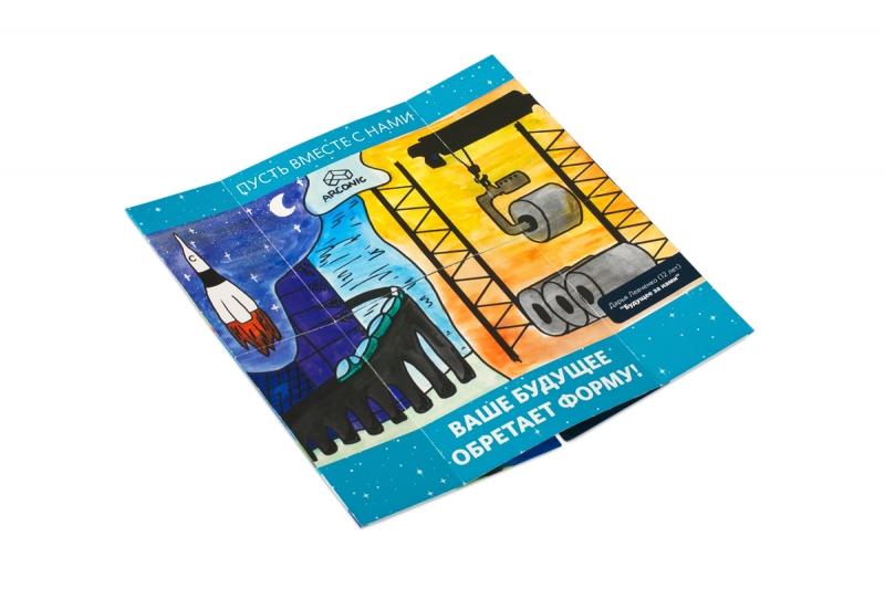 изготовление корпоративных открыток
