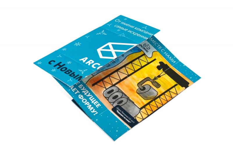 объемная открытка клиенту в подарок