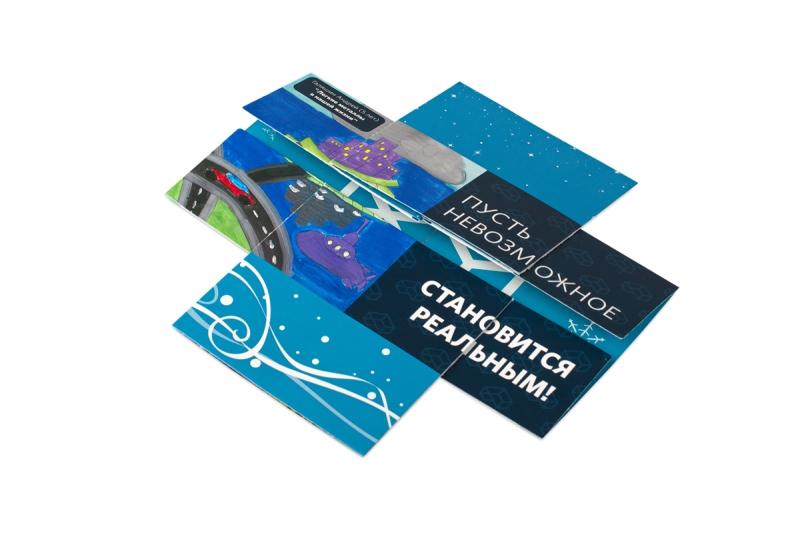 объемная открытка в подарок для клиента