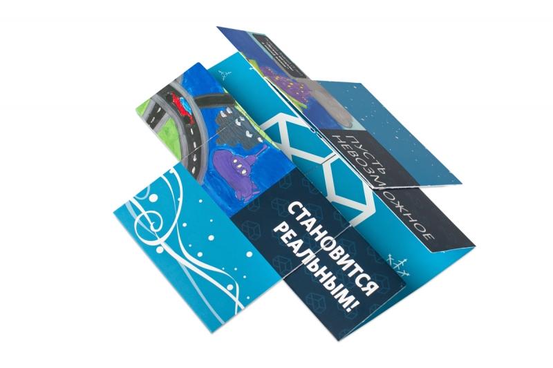 promo объемная открытка