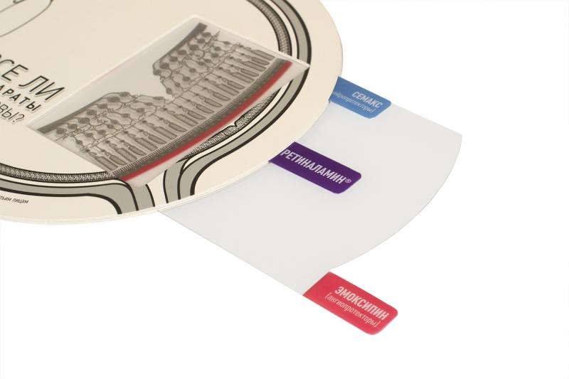 печать необычных брошюр для лекарств