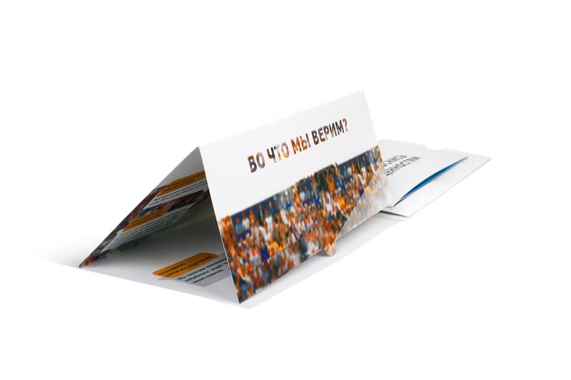 рекламный буклет на заказ
