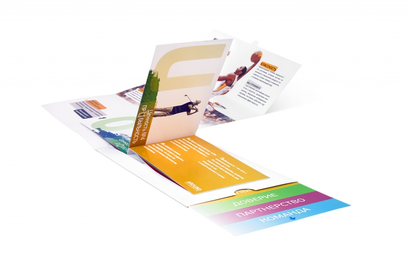 рекламный буклет - дизайн и печать