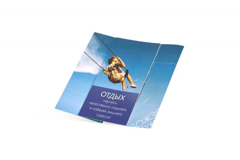 изготовление буклетов-открыток