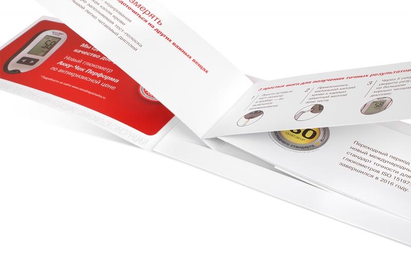 изготовление открыток буклетов