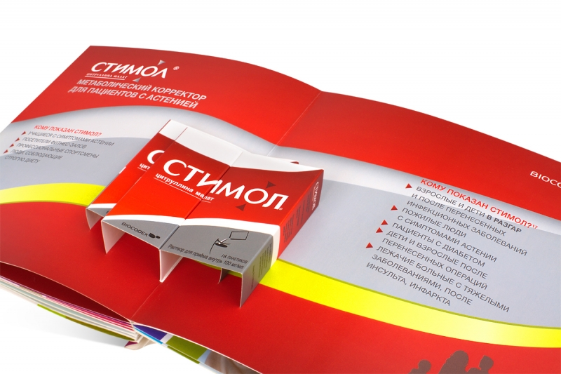 рекламные брошюры с поп ап элементами производство Москва