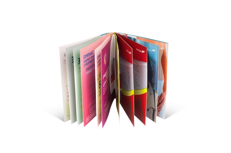 рекламные брошюры с поп ап элементами