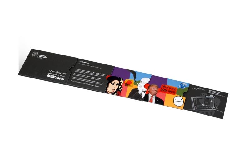 рекламные брошюры и буклеты о компании