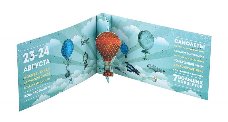 изготовление открыток на заказ для вашей компании