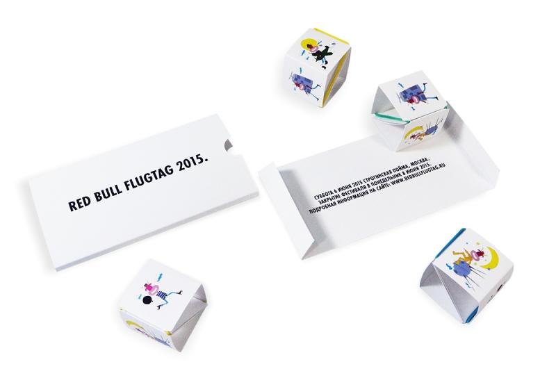 выпрыгивающий кубик