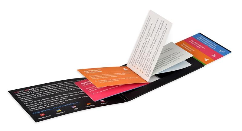 печать промо буклетов большим тиражом