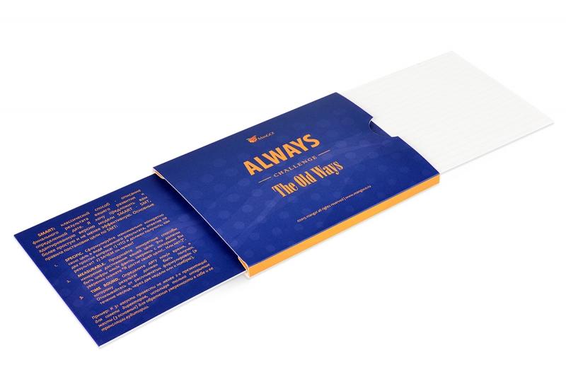 брошюры буклеты которые запомнят