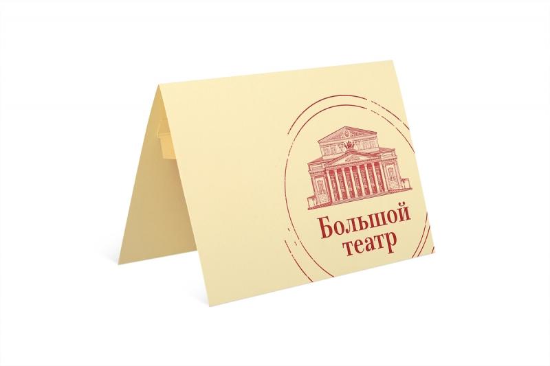 печать открыток под ваши цели