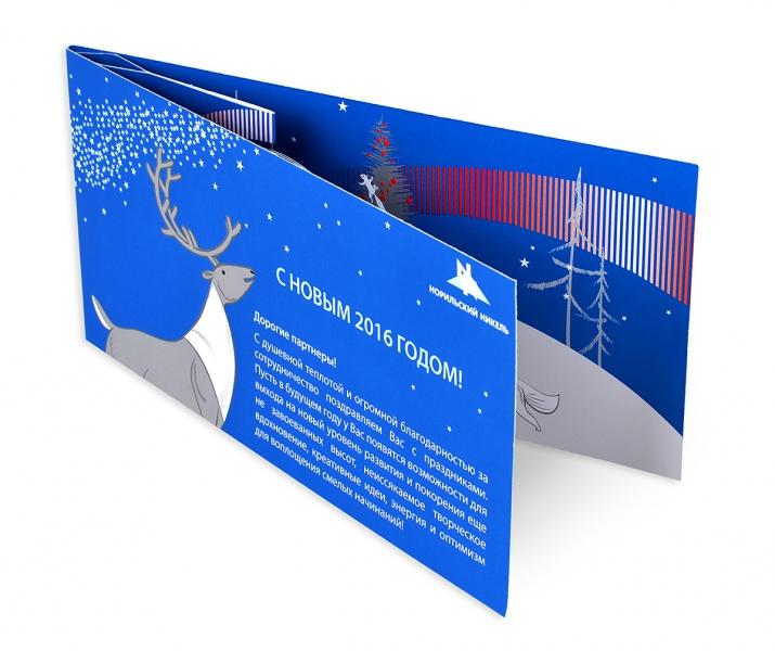 pop up открытки - rottgocard