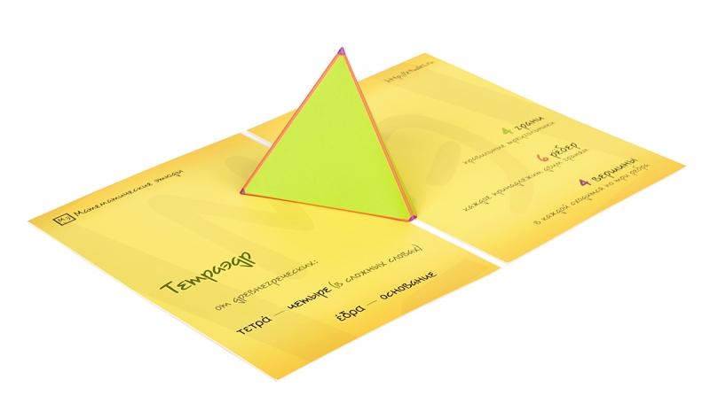 объемная открытка - разработка дизайна и печать