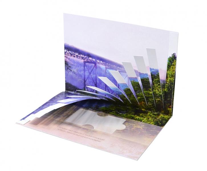 Как, панорама открытка