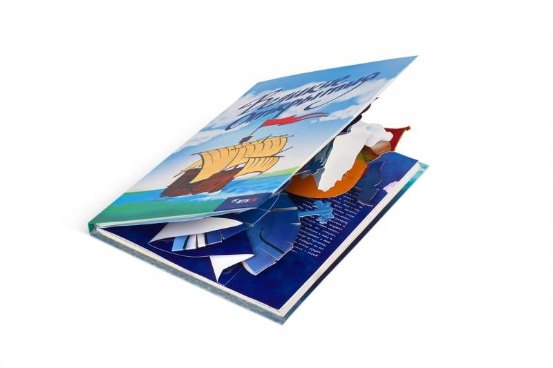 рекламный буклет с объемной открыткой