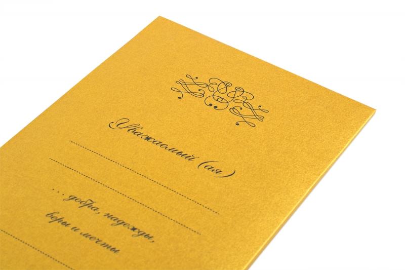 печать открыток-приглашений