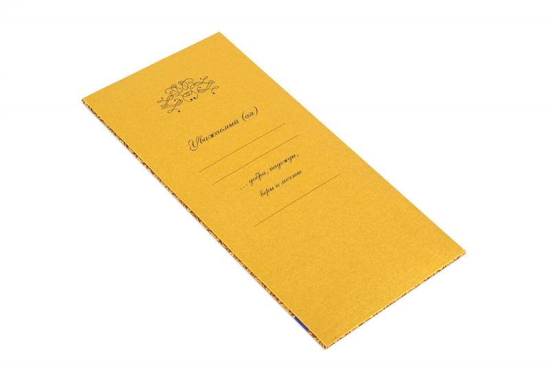 изготовление открыток на заказ