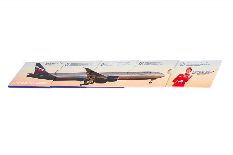 рекламные брошюры для авиакомпании