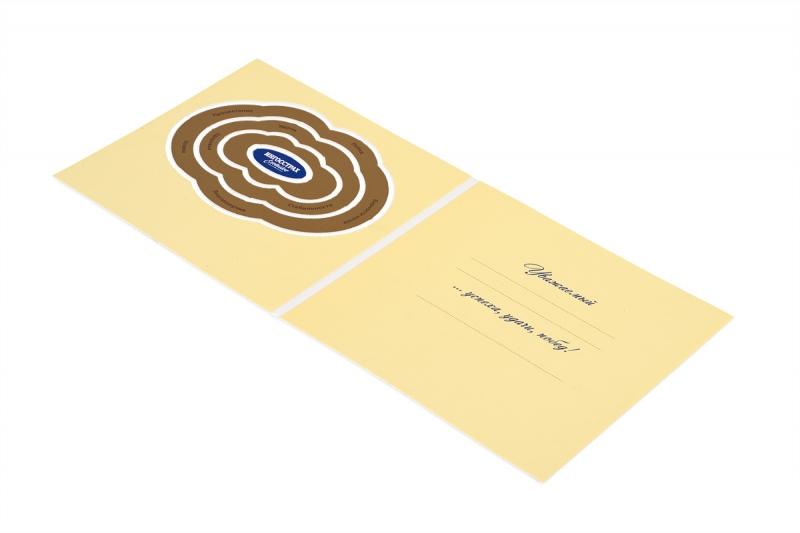 изготовление открыток на заказ большим тиражом