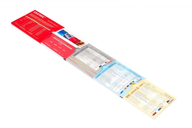 изготовление брошюр большим тиражом
