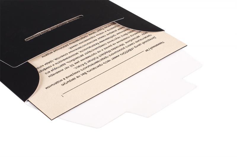 эксклюзивная упаковка - разработка дизайна и производство