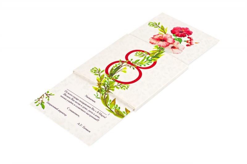 открытка слайдер